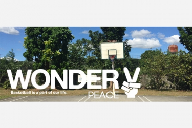 WONDERPEACE